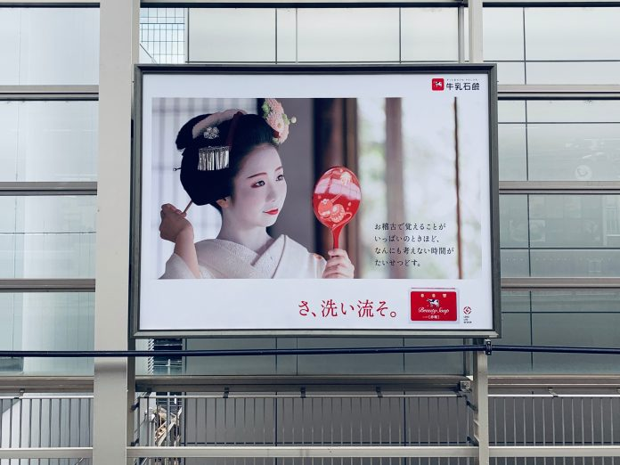La publicité traditionnelle a-t-elle encore un avenir ?